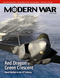 "Cover for Modern War #1 which contains ""Red Dragon/Green Crescent"""